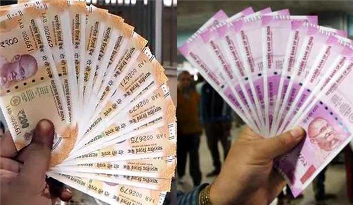 अगर आपके पास हैं 200 और 2000 रुपये के कटे-फटे नोट तो परेशान न हों, बैंकों में जाएं और बदल लें