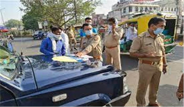 यूपी में बिना मास्क पकड़े जाने पर 10 हजार रुपये का जुर्माना , सड़क पर थूकनेवालों पर भी शिकंजा