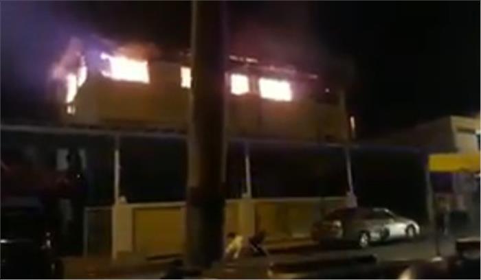 धार्मिक स्कूल में आग लगने से सोते हुए 23 बच्चों की मौत, कई अस्पताल में भर्ती