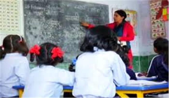 उत्तराखंड - बीएड की फर्जी डिग्री के बलबुते नियुक्त पाने वाले शिक्षकों के खिलाफ FIR दर्ज , 5 को निलंबित किया, 6 की जांच जारी