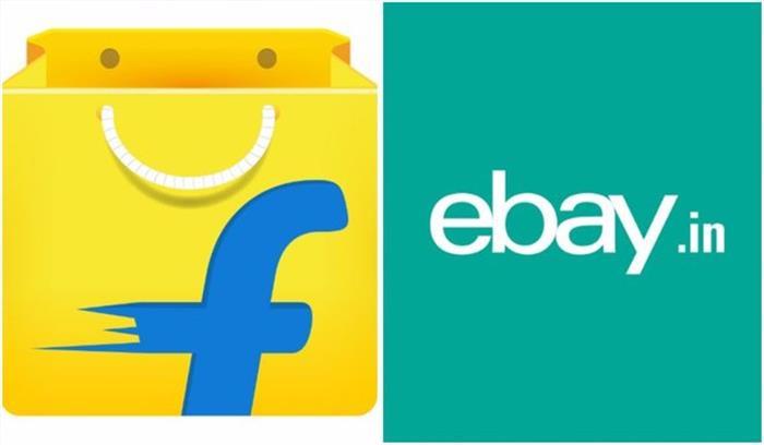 Snapdeal से टूटी डील, flipkart ने की ebay से डील
