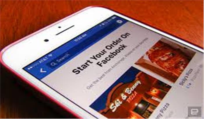 फेसबुक अब आपके घर खाने का आॅर्डर भी पहुंचाएगा, अमेरिका में इस सुविधा की हुई शुरुआत