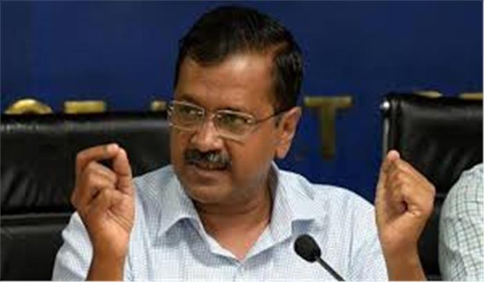 Breaking News - दिल्ली में 200 यूनिट तक बिजली का बिल माफ , मुख्यमंत्री अरविंद केजरीवाल ने किया ऐलान