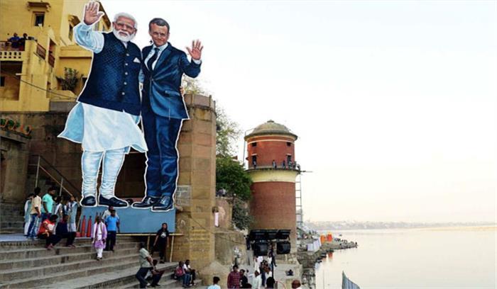 फ्रांस के राष्ट्रपति आज करेंगे वाराणसी का दौरा, मिर्जापुर को मिलेगा सोलर प्लांट का तोहफा