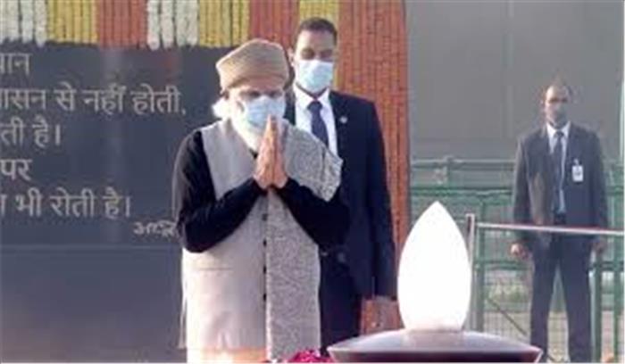 PM Modi ने वाजपेयी को दी श्रद्धांजलि, थोड़ी देर में 9 करोड़ किसानों के खातों में भेजेंगे 18 हजार करोड़ रुपये