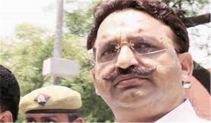 मुख्तार के गुर्गे ने हड़पा 107 करोड़ का लोन , किश्त मांगने पर बैंक कर्मियों को बाहुबली के नाम से धमकाया