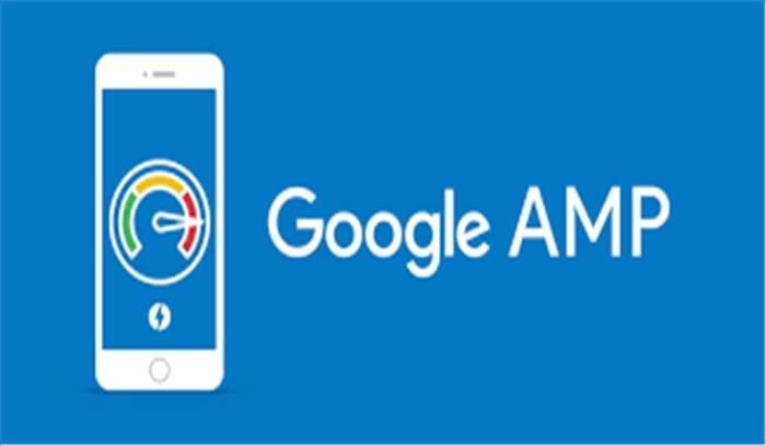 जीमेल अब और तेजी से चलेगा, गूगल लाॅन्च कर रहा एएमपी तकनीक