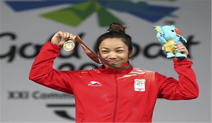 काॅमनवेल्थ गेम्स में वेटलिफ्टर मीराबाई चानू ने भारत को दिलाई स्वर्णिम सफलता, गुरुराजा ने जीता रजत पदक