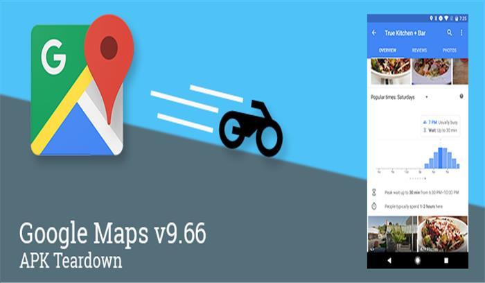 अब दोपहिया वाहन चालक भी जान पाएंगे सबसे तेज रूट के बारे में, गूगल मैप्स लेकर आया मोटरसाइकिल मोड