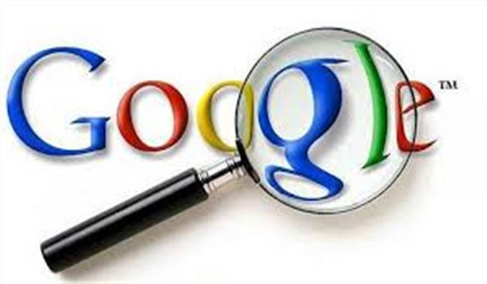 अब आपकी आॅनलाइन बातें नहीं रहेंगी प्राइवेट, गूगल ने अपनी पाॅलिसी में किए बदलाव