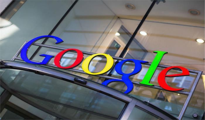 गुगल पर लगा धांधली का आरोप , अब भरेगी 2.7 अरब डॉलर का जुर्माना...