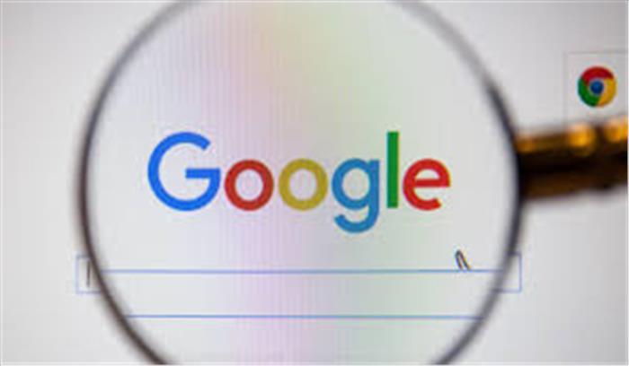 गूगल सर्च इंजन के अलावा इंटरनेट की दुनिया में कई हैं प्लेटफॉर्म, क्या आप इनके बारे में जानते हैं...