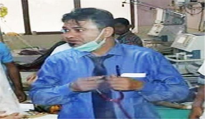 गोरखपुर कांड में डॉ. कफील गिरफ्तार, आक्सीजन सिलेंडर को अपने निजी अस्पताल में करते थे इस्तेमाल