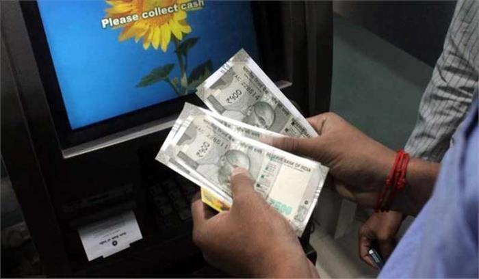 अब ATM से पैसे निकालने के लिए डेबिट - क्रेडिट कार्ड की जरूरत नहीं , बस अपनाएं यह तरीका