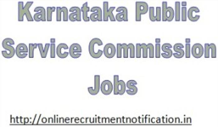 यहां है कई सरकारी पदों पर नौकरी के मौके, जल्द करें आवेदन