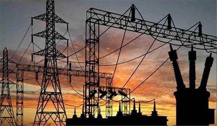मुंबई में बिजली आपूर्ति वाली ग्रिड फेल , ब्रांदा-ठाणे समेत पूर्व पश्चिमी मुंबई में
