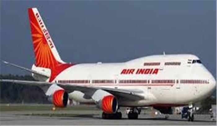 Breaking News - एयरपोर्ट अथॉरिटी ने जारी की गाइडलाइन , एयरपोर्ट में आगमन - प्रस्थान के लिए बनाए नियम , ट्रेनों के टिकटों की बुकिंग शुरू