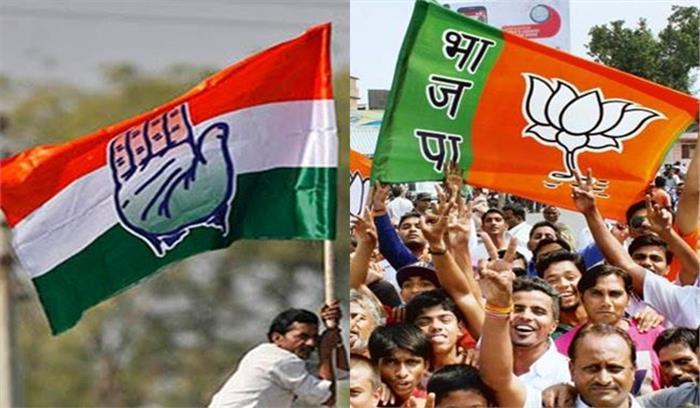 गुजरात चुनाव :भाजपा ने राहुल की नवसृजन यात्रा को लेकर बनाया काउंटर प्लान, युवा