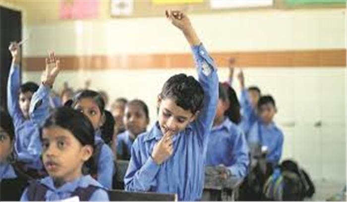 गुजरात में स्कूली बच्चों के लिए जारी हुआ नया फरमान, आज से हाजरी के दौरान बोलना होगा जय हिंद