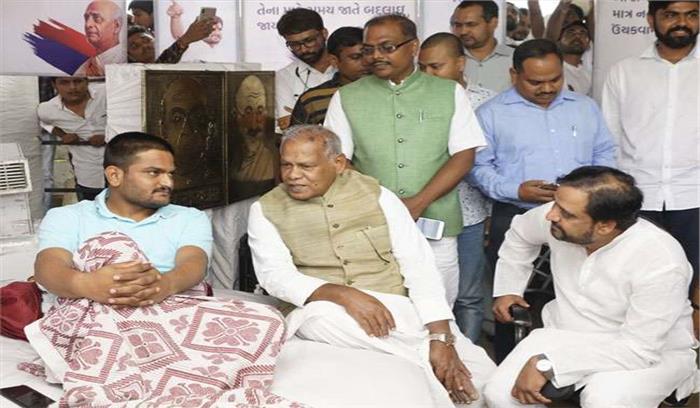 गुजरात में 'अपने' ही बढ़ा रहे सरकार की मुश्किलें, मंत्री ने हार्दिक की मांगों को बताया जायज