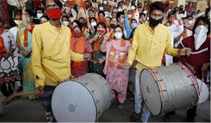 गुजरात निकाय चुनाव LIVE - भाजपा 6 नगर निगमों में आगे , आप ने भी किया बेहतर प्रदर्शन , कुछ सीटों पर AIMIM भी आगे