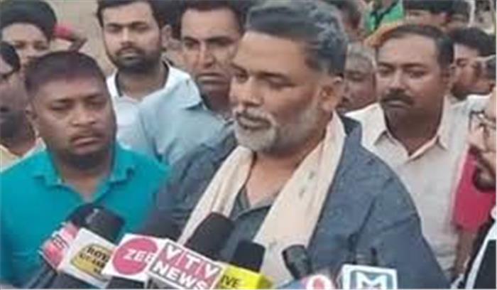 गुजरात से बिहारियों के पलायन पर बोले 'पप्पू', कहा- नफरत की राजनीति करने वालों का बिहार में प्रवेश 'बैन'