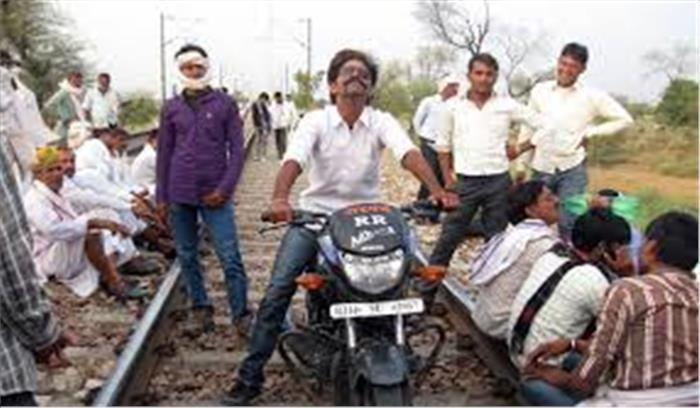 Breaking NEWS - गुर्जर आंदोलन फिर भड़का, रेलवे ने 5 ट्रेन की रद्द , भरतपुर रूट को फिलहाल बंद किया गया