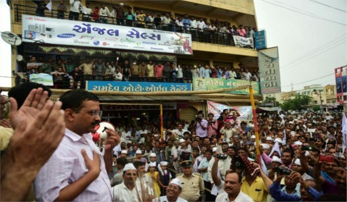 गुजरात विधानसभा चुनाव-