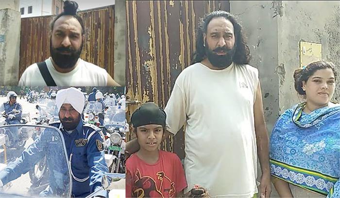 पाकिस्तान ने अपने पहले सिख अफसर को नौकरी से बर्खास्त किया, कुछ दिनों पहले धक्के देकर घर से निकाला गया था