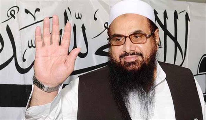 पाकिस्तान सरकार हाफिज सईद के गुनाह के सबूत पेश करें नहीं तो उसकी नजरबंदी रद्द कर दी जाएगी- लाहौर हाईकोर्ट