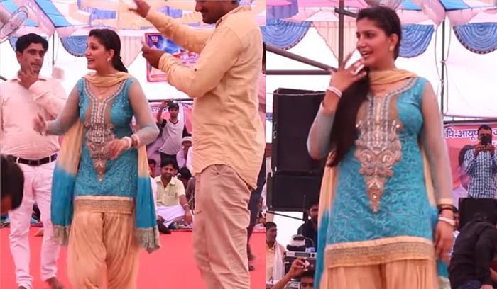 VIDEO : सपना चौधरी का डांस देखकर प्रशंसकों ने स्टेज पर कर दी नोटों की बारिश