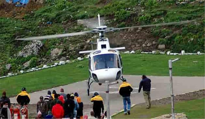 एनजीटी के मानकों पर खरी नहीं उतरी हेली सर्विस, सरकार ने सभी उड़ानों पर लगाई रोक