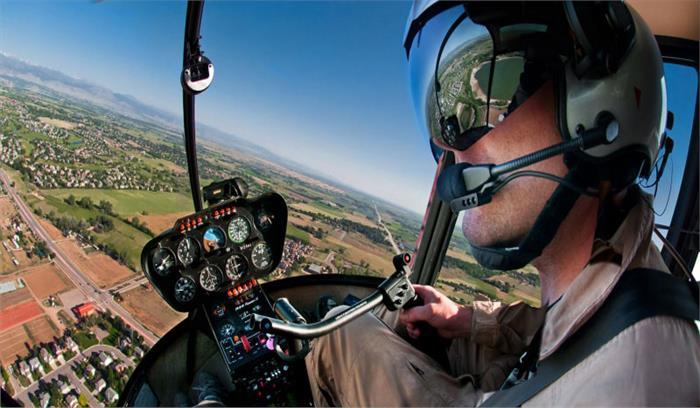 पायलट बनने के इच्छुक नौजवानों के लिए सुनहरा अवसर, पहली बार शुरू होगा हेलीकाॅप्टर कमर्शियल पायलट का कोर्स