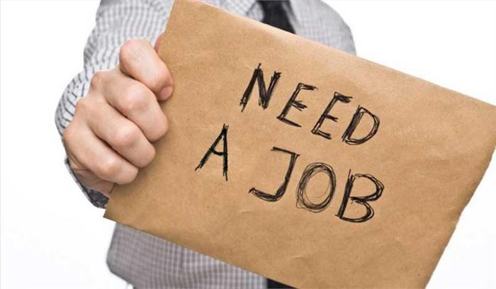 एमफिल, पीएचडी के बाद नौकरी नहीं मिली, तो मुर्दाघर में नौकरी के लिए किया आवेदन