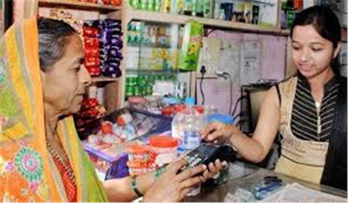 अब सस्ते राशन की दुकान से भी निकाल सकेंगे पैसे, सरकार जल्द शुरू करेगी योजना