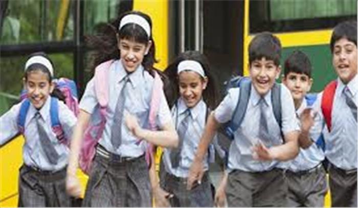 कांगड़ा में 12 अगस्त तक बंद रहेंगे स्कूल, प्रदेश में भारी बारिश का सिलसिला जारी