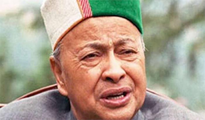 हिमाचल प्रदेश में कांग्रेस की बढ़ सकती हैं मुश्किलें, मुख्यमंत्री के विधानसभा क्षेत्र के 'रौरी' गांव ने किया चुनाव बहिष्कार का ऐलान