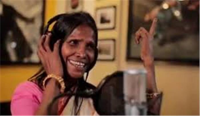 इंटरनेट सनसनी रानू मंडल के पहले गाने का वीडियो रिलीज , मिल रही है शानदार प्रतिक्रियाएं , देखें वीडियो...