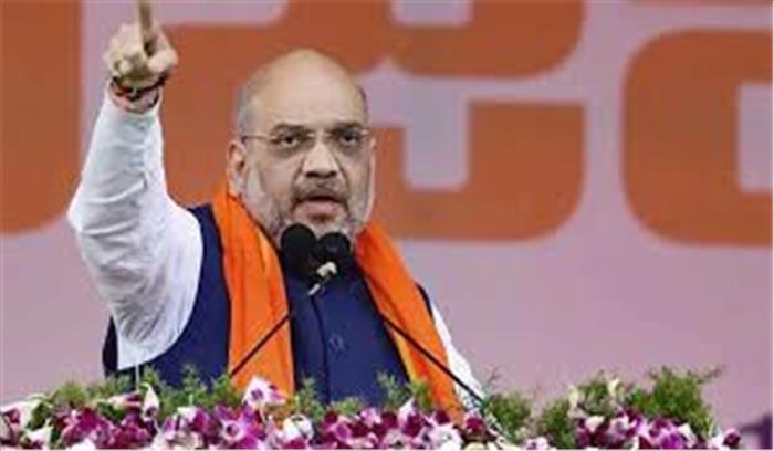 बंगाल में अमित शाह की ललकार , राज्य में भाजपा की बनाएगी सरकार , ममता भी बोलेंगी