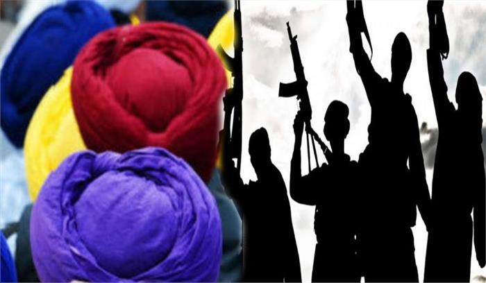 आईएसआई देश में आतंकी हमले के लिए सिख युवाओं को दे रहा प्रशिक्षण- गृह मंत्रालय