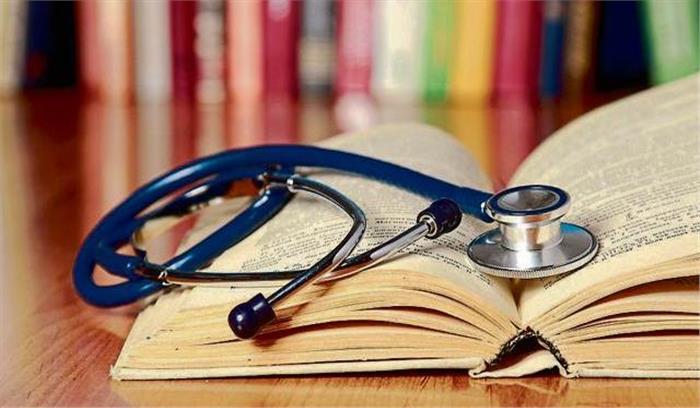 अगले सत्र से सभी चिकित्सा कोर्स में दाखिले के लिए नीट पास करना होगा जरूरी