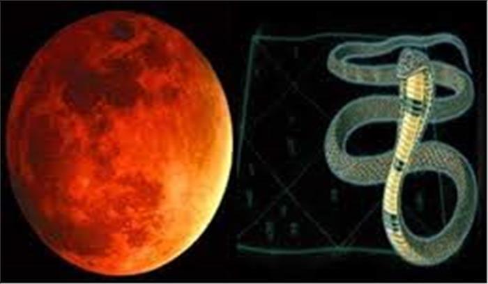 काल सर्प योग में लग रहा है चंद्रग्रहण , कुछ जातकों के व्यापार -नौकरी में केतु लगाएगा अड़ंगा