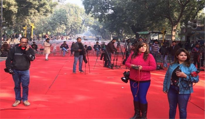 LIVE- जंतर-मंतर नहीं संसद मार्ग पर शुरू हुई जिग्नेश की रैली, कुर्सियां खाली, नहीं नजर आए भाषण सुनने वाले