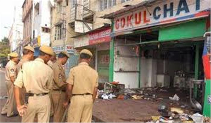हैदराबाद विस्फोट मामले में मेट्रोपोलिटन सेशन न्यायालय ने सुनाया फैसला, 2 को सजा ए मौत और 1 को आजीवन कारावास