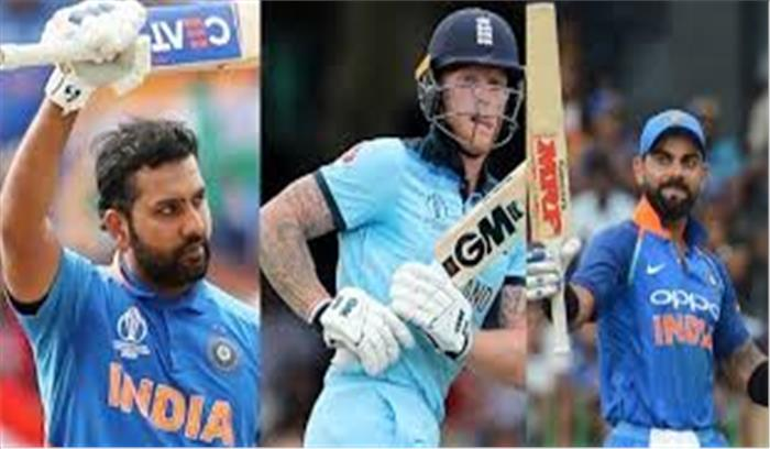 ICC Awards 2019 : रोहित सर्वश्रेष्ठ वन-डे क्रिकेटर, बेन स्टोक सर्वश्रेष्ठ क्रिकेट , यहां देखें खिलाड़ियों की पूरी लिस्ट