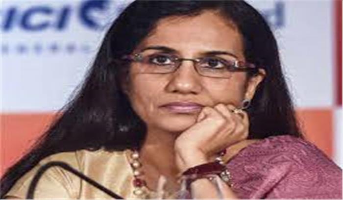 आईसीआईसीआई बैंक की पूर्व सीईओ चंदा कोचर से सेबी करेगा पूछताछ, दोषी साबित होने पर 35 करोड़ रुपये का जुर्माना