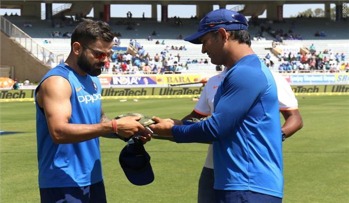 IND VS AUS LIVE - शहीदों को टीम इंडिया की श्रद्धांजलि , आर्मी कैप पहनकर उतरेंगे मैदान में , मैच फीस नेशनल डिफेंस फंड में करेगी दान
