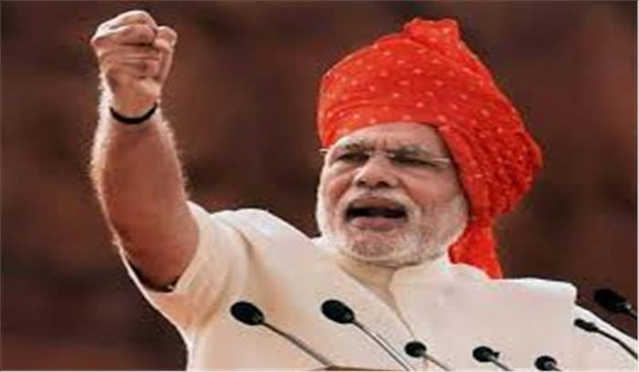 स्वाधीनता दिवस पर पीएम मोदी ने स्वच्छ, सुंदर, स्वस्थ भारत बनाने का दिया नारा, कहा आज का नारा भारत छोड़ो नहीं, भारत जोड़ो