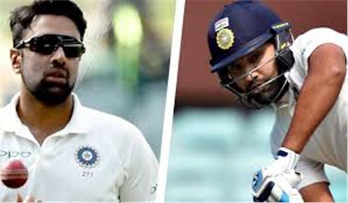 दूसरे टेस्ट मैच से पहले टीम इंडिया को झटका, रोहित और अश्विन हुए चोटिल