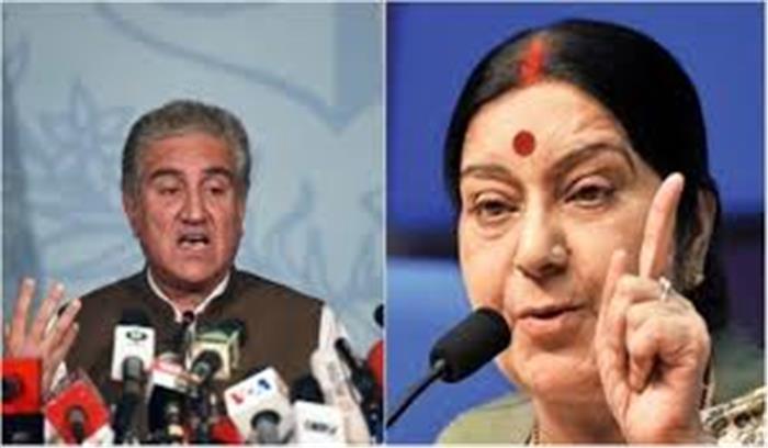 पाक पीएम के अनुरोध को भारत ने किया स्वीकार, न्यूयाॅर्क में मिलेंगे दोनों देशों के विदेश मंत्री